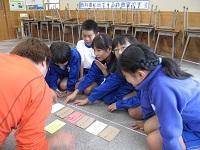 袋田カード創作白熱する議論