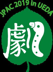 JPAC2019_Logo_4x